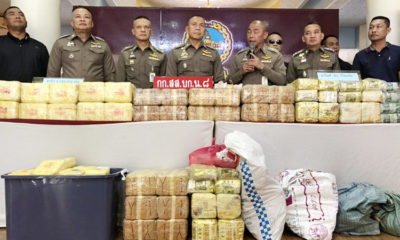 Over 2 million meth pills, 83 kilograms of ice seized from a woman in Bangkok | Thaiger
