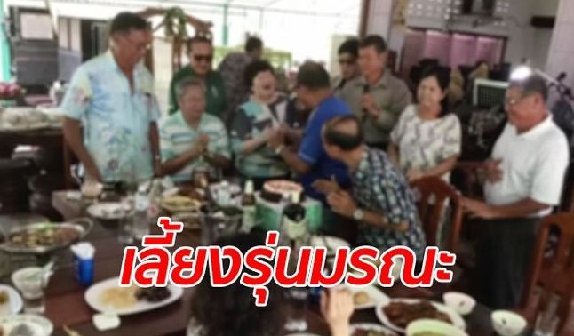 Class bully shot dead at school reunion in Thailand | News by Thaiger