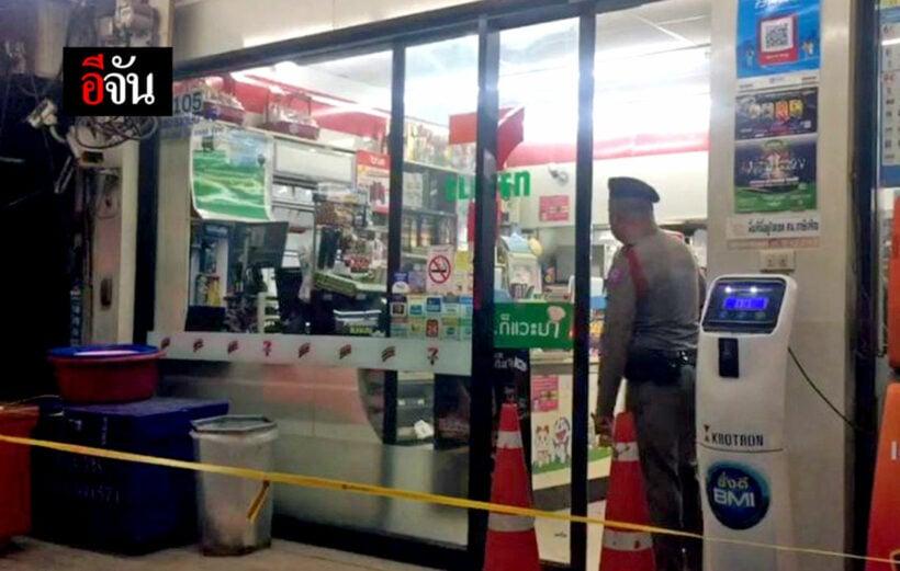 7-Eleven staff member gets shot tackling robber in Bangkok | News by Thaiger