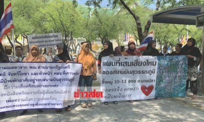 Suvarnabhumi villagers still chasing compensation from government after 13 years | Thaiger
