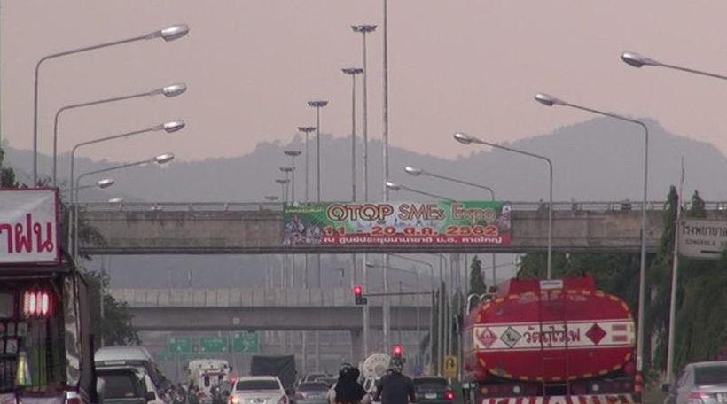 Thailand's southern provinces suffering Sumatran burn-off smoke haze | Thaiger