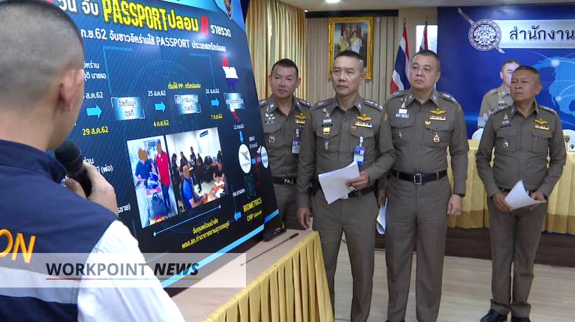 Biometrics identify 8 fake passports in 3 days