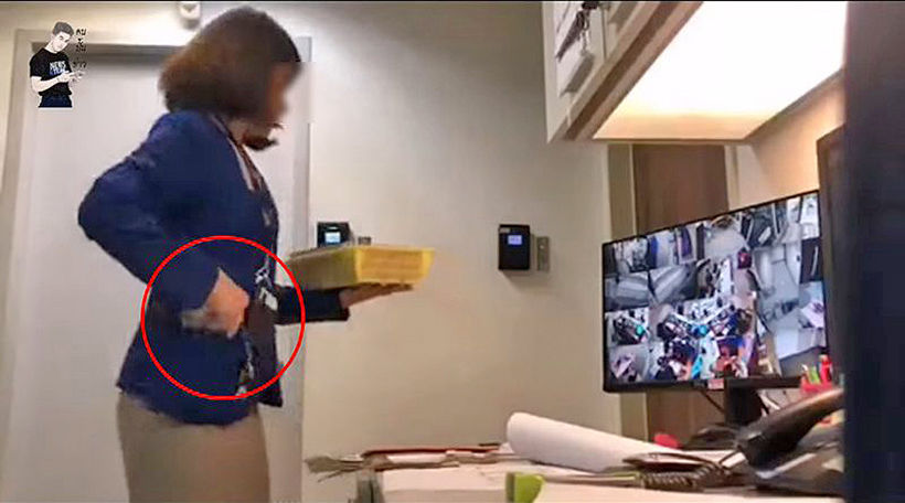 Thai bank employee caught stealing customers' cash   News by Thaiger