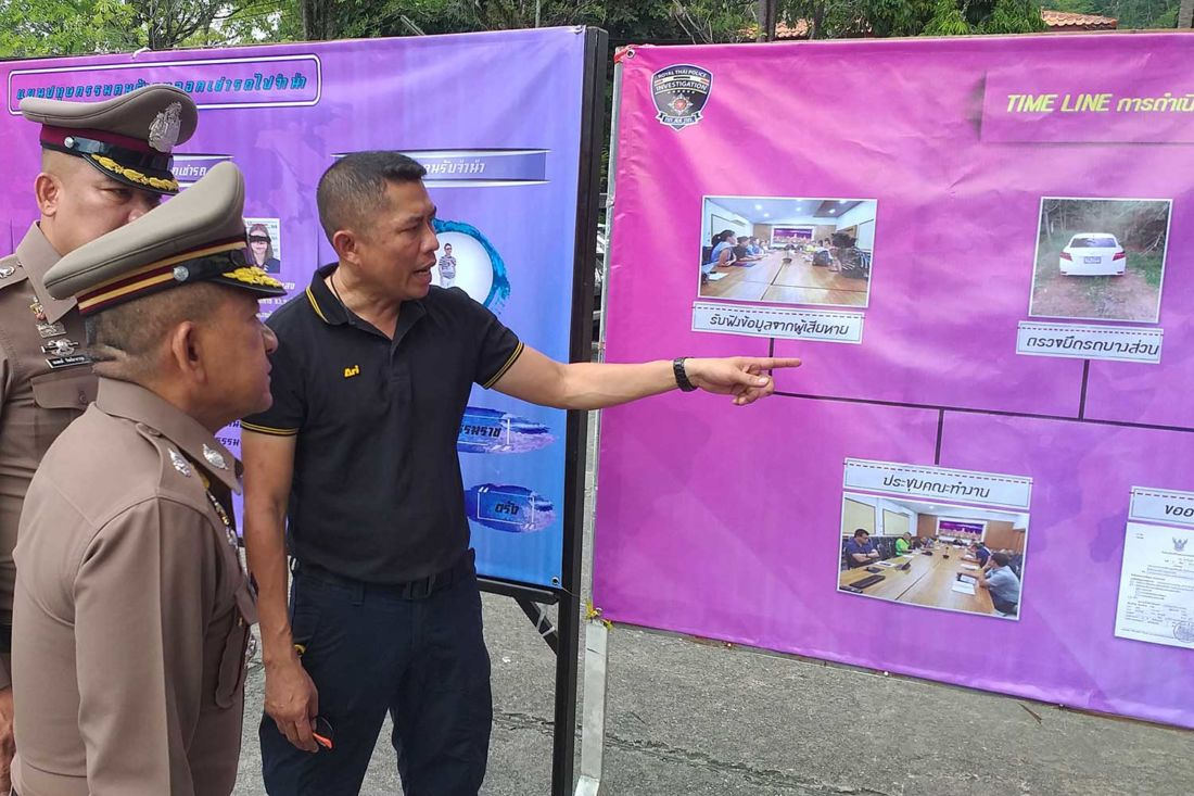Car rental scam busted, gang leaders arrested in Phuket and Trang | The Thaiger