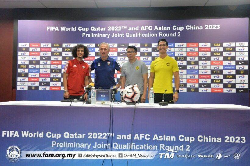 Siaran Langsung Kelayakan Pusingan Kedua Piala Dunia 2022 Malaysia lwn Emiriah Arab Bersatu (UAE) malam ini   News by Thaiger