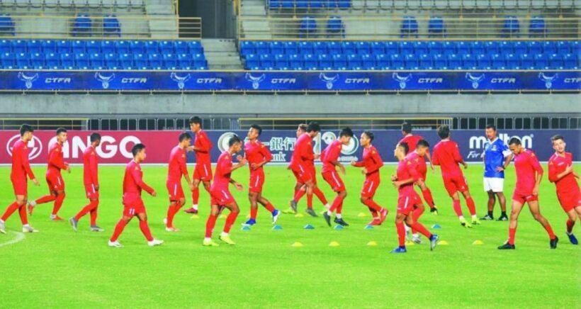 प्रत्यक्ष प्रसारण - विश्व कप क्वालिफायर नेपाल बनाम चिनियाँ ताइपे   News by Thaiger