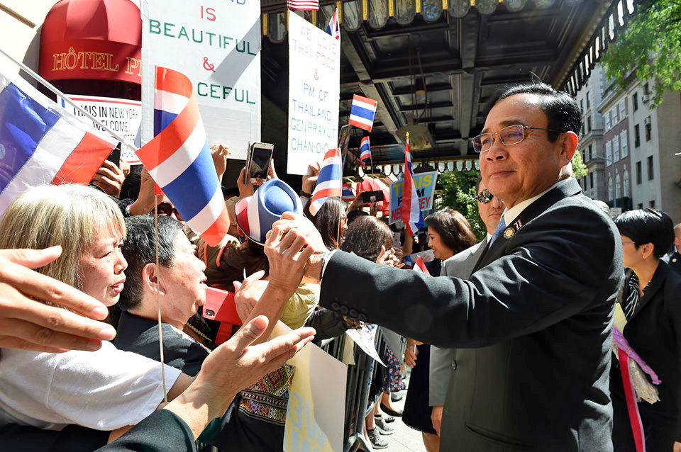 Prayut meets up with Thai expats in New York ahead of UN meetings today | News by Thaiger
