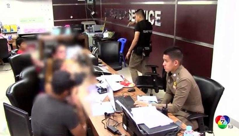 Pattaya tourist racks up 50,000 tab after ringing bar bell 20 times