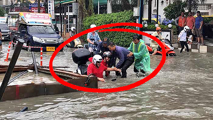 Pattaya down the drain – big rains hit the city