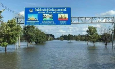 Ubon Ratchathani flooding worst in 17 years | Thaiger