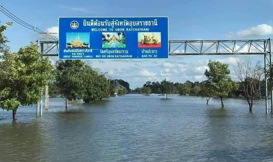 Ubon Ratchathani flooding worst in 17 years | The Thaiger