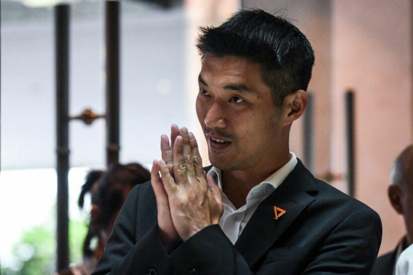 Future Forward secretary-general floats idea of another debate