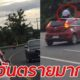 Outrage on social media over child sitting on roof of moving car in northern Thailand | The Thaiger