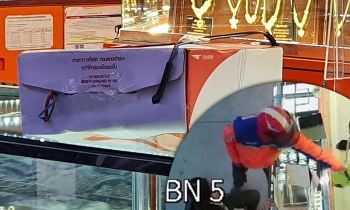 Man dressed as postman robs shop while claiming to be carrying a bomb | News by Thaiger