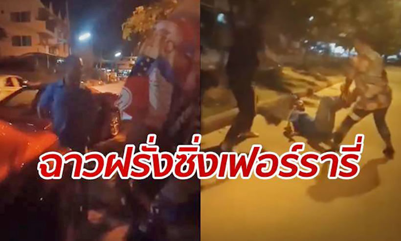 """""""Richest man in Khon Kaen"""" in stand-off with police 