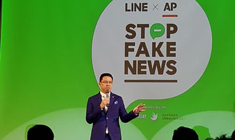 Image result for Will AP Secretaries stop Fake News?