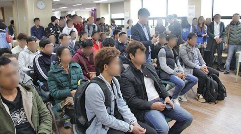 Thais most likely to abuse tourist visas in South Korea | News by Thaiger