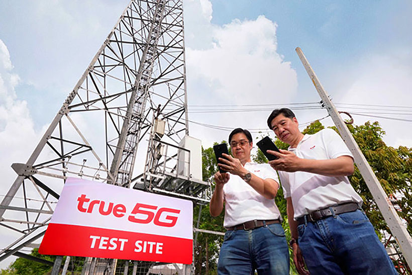 True to introduce 5G with help from China Mobile