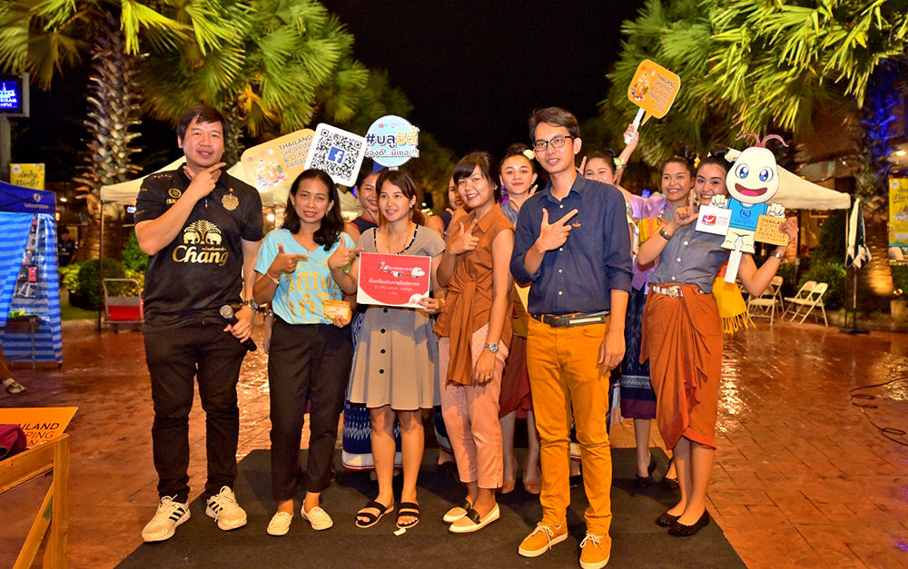 TAT says 'all go' for tourism discount campaign