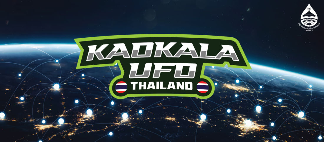 Beam me up from Khao Kala's Buddhist statue - UFOs come to Thailand | News by Thaiger