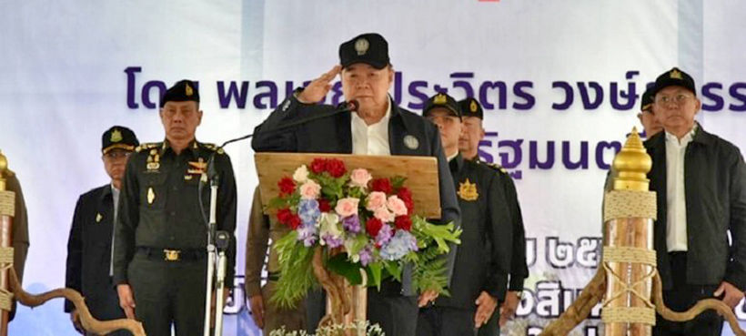 Less monitoring, more enforcement - Prawit warns northern officials | News by Thaiger