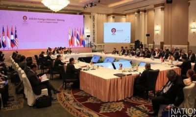 US downgrades delegation to ASEAN summits | Thaiger