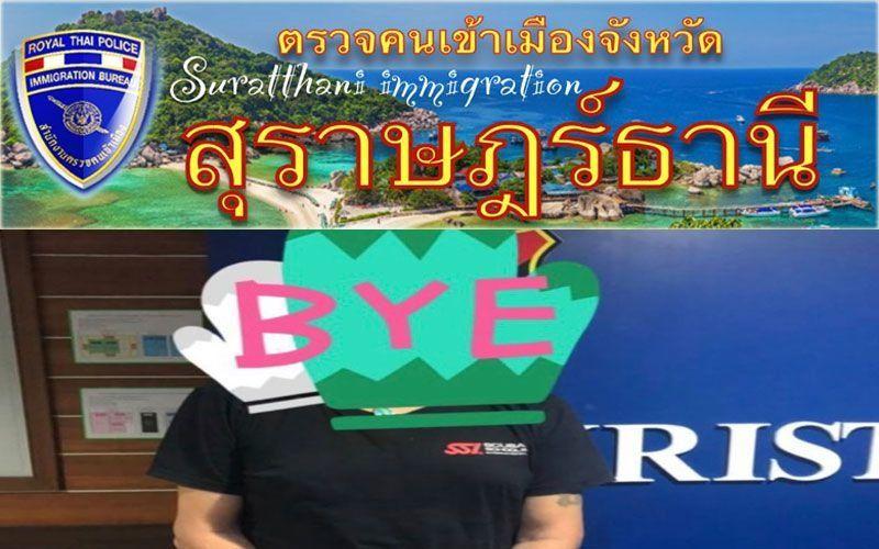 """""""Auf Wiedersehen"""" to overstaying German on Koh Samui   News by Thaiger"""