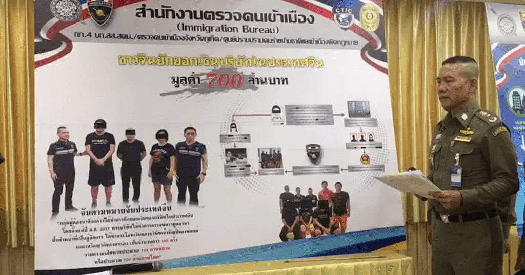 Chinese con men wanted for 700 million baht fraud arrested in Phuket   News by Thaiger