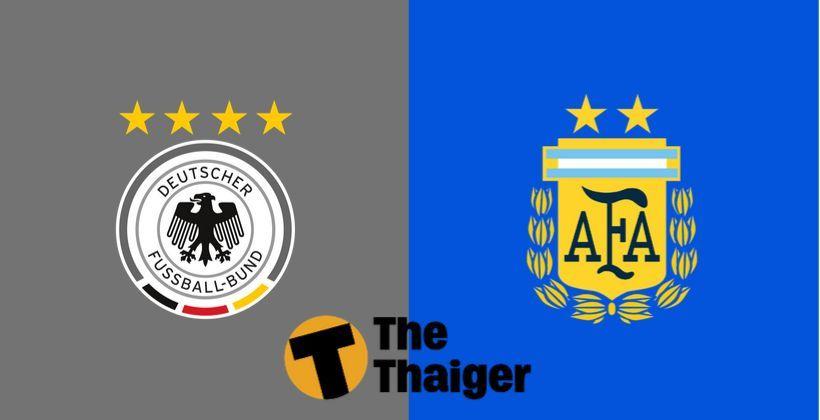9 ต.ค. พรีวิว ฟุตบอลกระชับมิตร: เยอรมัน VS อาร์เจนติน่า - พร้อมช่องทางรับชม | The Thaiger