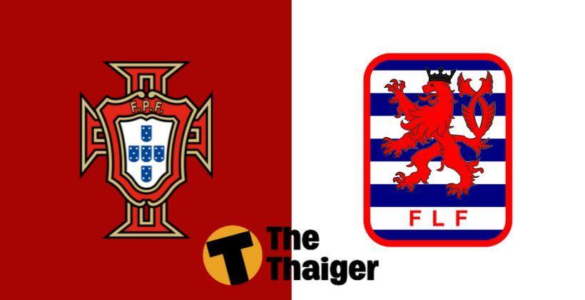 11 ต.ค. พรีวิวบอล ยูโร 2020 รอบคัดเลือก: โปรตุเกส VS ลักเซมเบิร์ก – พร้อมช่องทางรับชม | The Thaiger