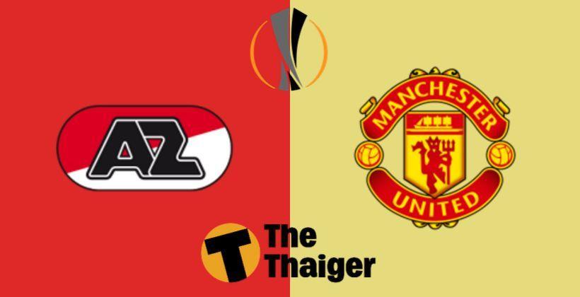 3 ต.ค. ถ่ายทอดสด Europa League ยูโรป้าลีก: อัลค์ม่าร์ VS แมนยู พร้อมลิงค์ดูฟรี | The Thaiger