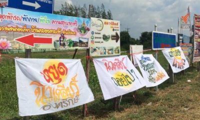 Nakhon Nayok nuclear reactor project is opposed by locals | Thaiger