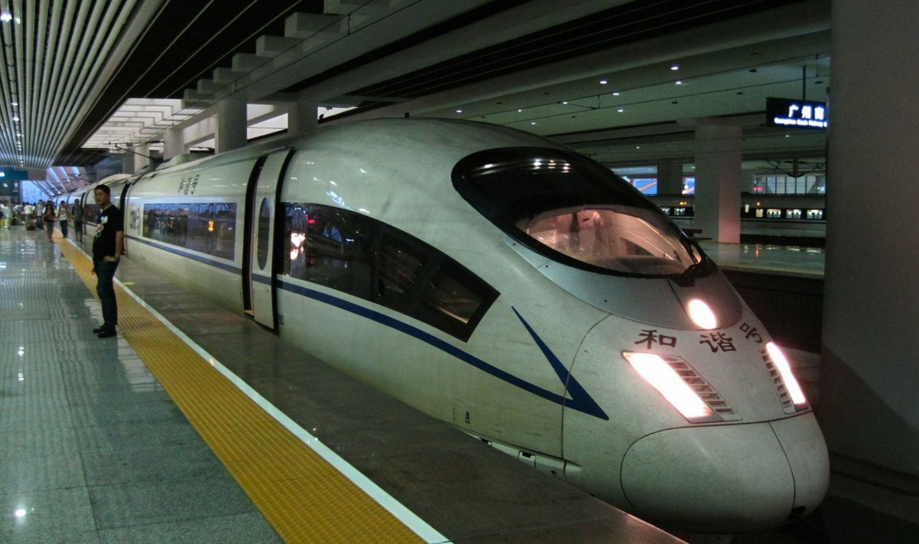 High-speed rail link approved | News by Thaiger
