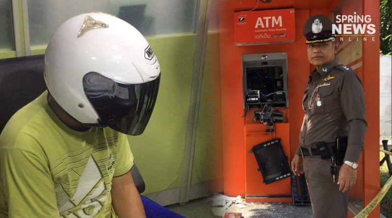 A cocktail of beer and insulin blamed for ATM robbery   Thaiger