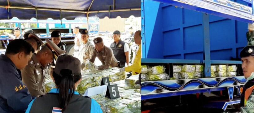 Crystal meth worth 500 million baht seized | News by Thaiger
