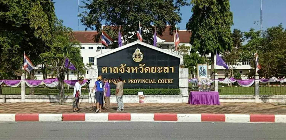 Judge Kanakorn Pianchana, another victim of the southern insurgency | News by Thaiger