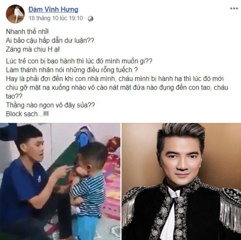 Bị nghi kích động bạo lực, Đàm Vĩnh Hưng liệu có bị xử phạt? | News by Thaiger