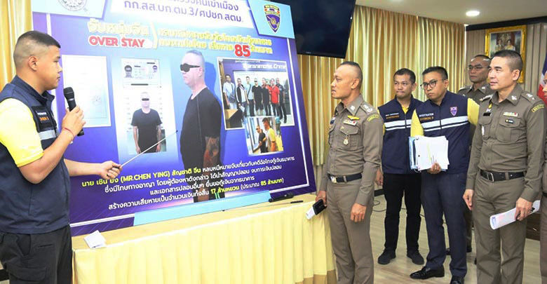 Foreign criminals apprehended in Thailand in two separate arrests | The Thaiger