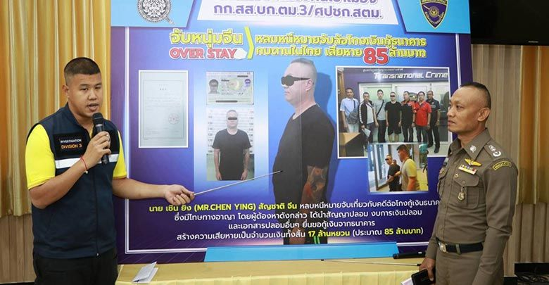 Foreign criminals apprehended in Thailand in two separate arrests | News by The Thaiger