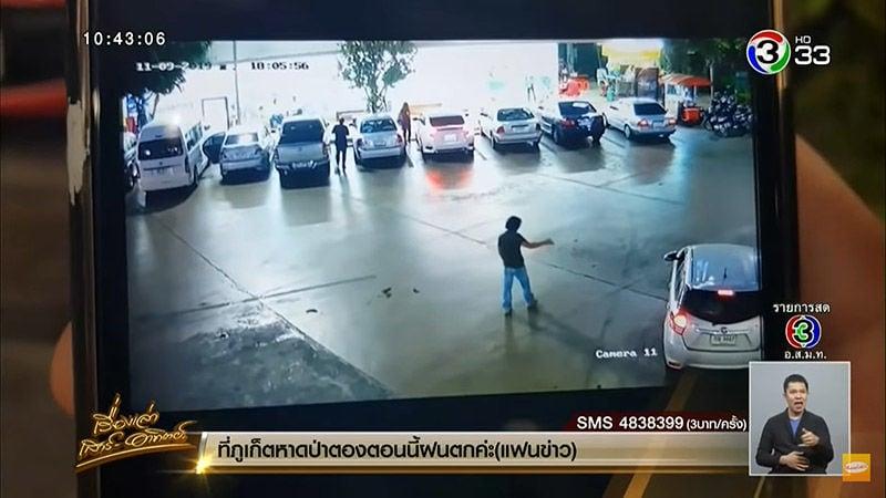 Drunk man reports car stolen   News by Thaiger