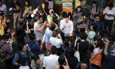 Future Forward Party will replace Thanathorn within a week | The Thaiger