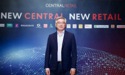 Strong Thai baht helps Central Group invest overseas | Thaiger