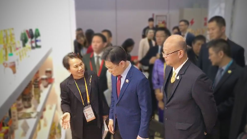 Alibaba promoting Thai products to Chinese buyers | News by Thaiger
