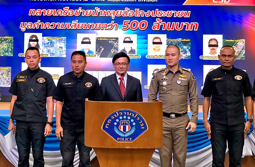 Bank of Thailand scammers arrested | News by Thaiger