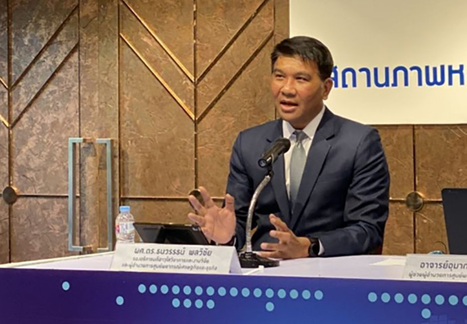 Thai household debt hits all-time high of 340K baht per house | News by Thaiger