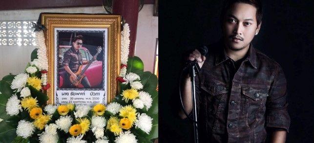 แฟนสาว หนุ่ม วง FEEL โพสต์เศร้าหลังเสียชีวิต คิดถึงสุดหัวใจ | The Thaiger