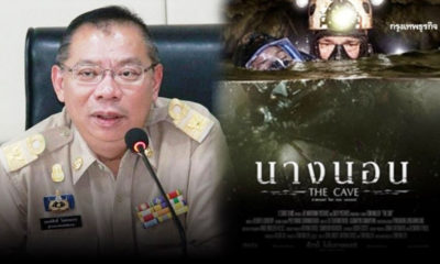 "Former Chiang Rai Governor says ""The Cave"" wrong in some places 