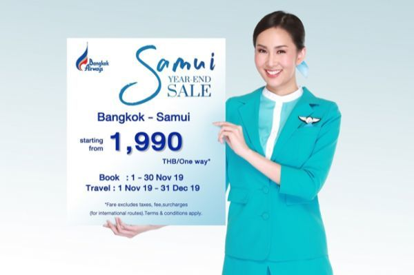 Bangkok Airways announces 'sale' for fares to Samui | News by Thaiger