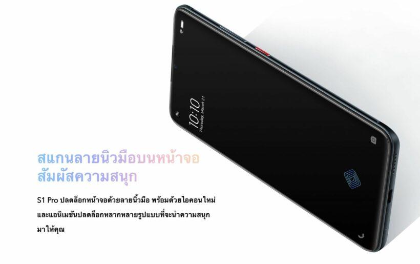 Vivo S1 Pro สเปคดี ดีไซน์โดน กล้องหน้า 32 กล้องหลัง 48 ราคาหมื่นมีทอน   News by The Thaiger