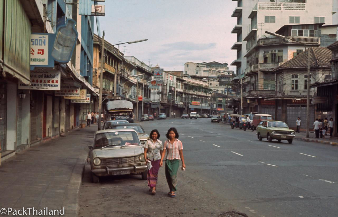 When did Bangkok have its 'good old days'? | The Thaiger